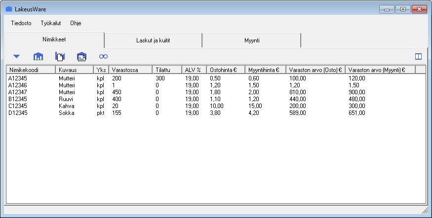LakeusWare full screenshot